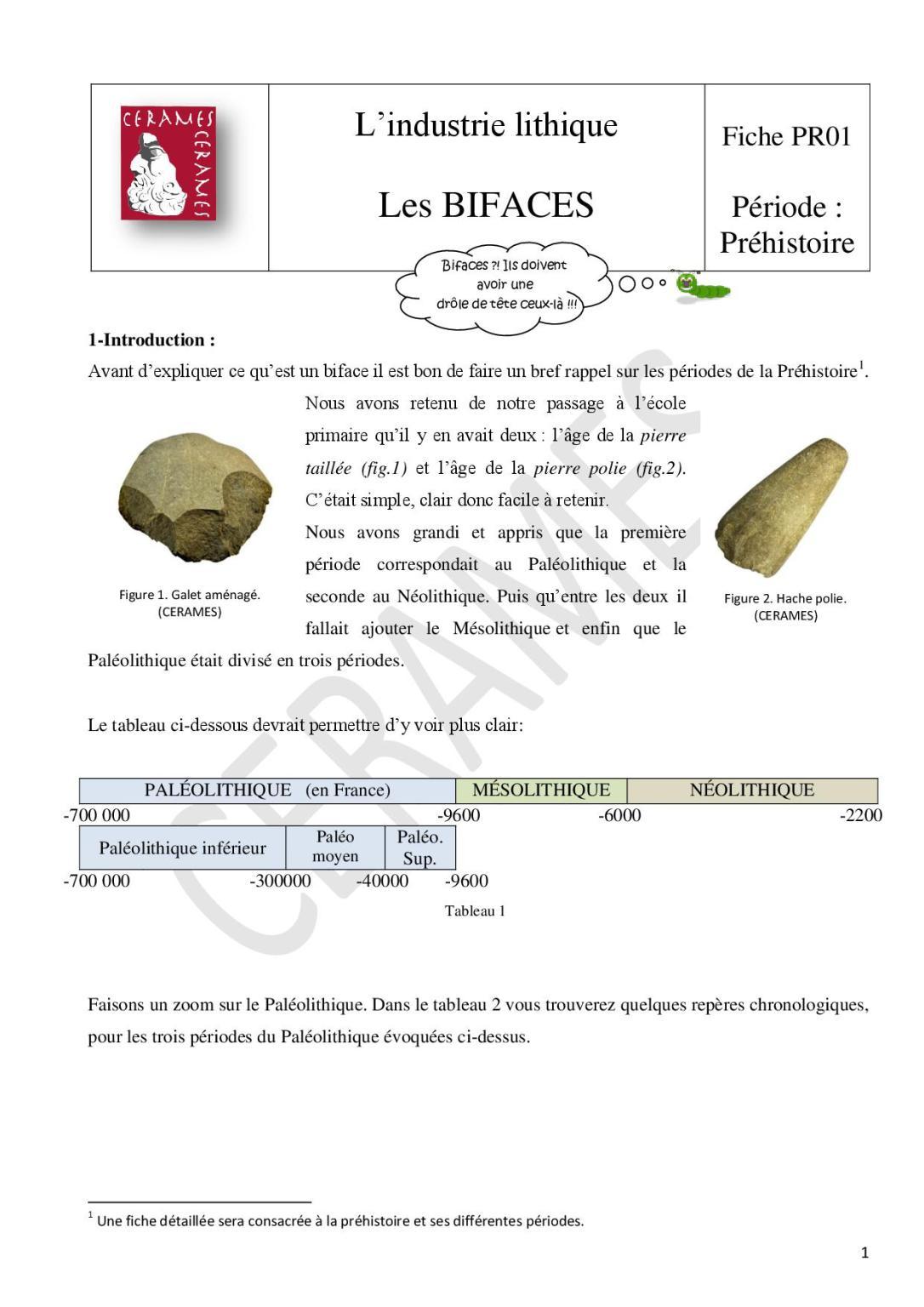Le biface1